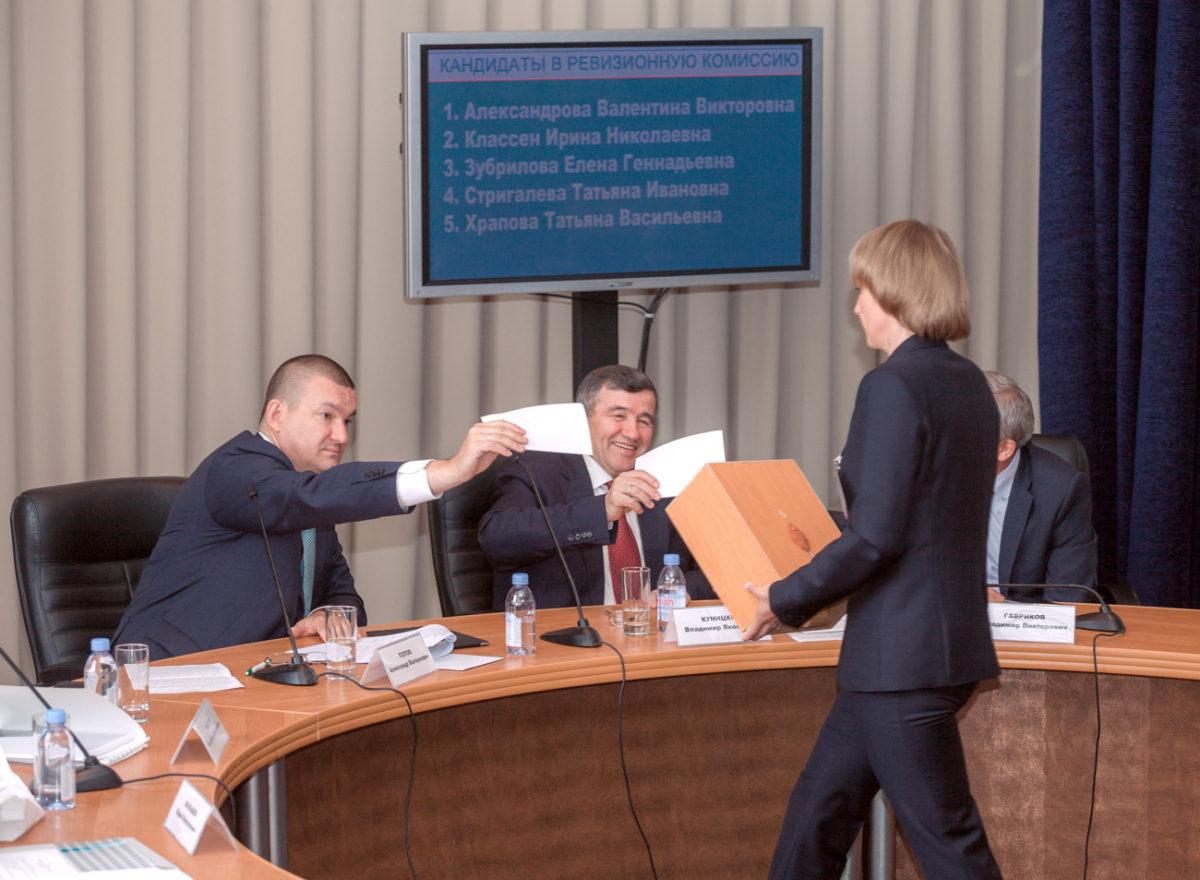 ПАО «Акрон» заседание акционеров