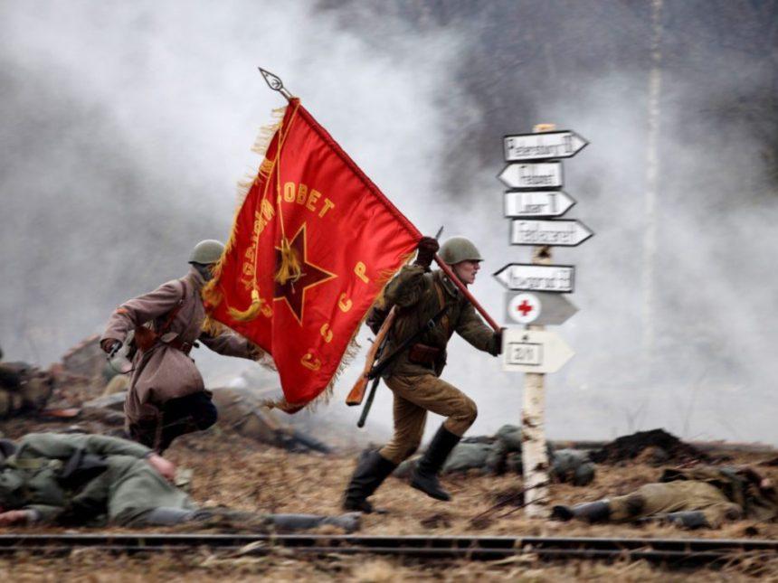 Военно-историческая реконструкция 1942 г.